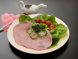 希少な豚もも肉の角切りを入れたスライスソーセージ♪1994年スラバクト金賞受賞 ビアシンケン (200gパック)