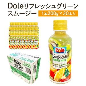 【Dole】REFRESH GREEN Smoothie 箱売り 30本入り 1本200g スムージー リフレッシュ グリーン スムージー