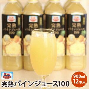 ドールスイーティオ 完熟パインジュース100 900ml×12入りパイナップル パインジュース 100%