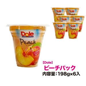 【Dole】ドールピーチカップ 桃 箱売り 6本入り 1個198g フルーツ 缶詰 手軽 果物 送料無料 もも peach 朝食