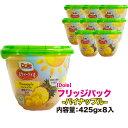 【Dole】ドールフリッジパック パイナップル 箱売り 8本入り 1本425g パイン フルーツ 缶詰 手軽 果物 送料無料 スウ…