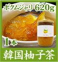 【最高ランク】無添加柚子茶ボクムジャリ( 620g)賞味期限2018/7/25