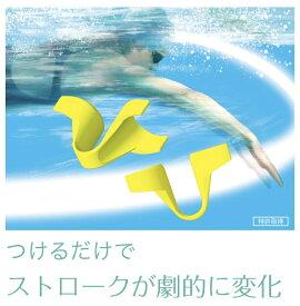 水泳トレーニング用品スイムブレース(SWIM BRECE)SBF01Y