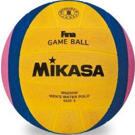 水球ボール MIKASA ミカサ W6000W男子用(一般・大学・高校)