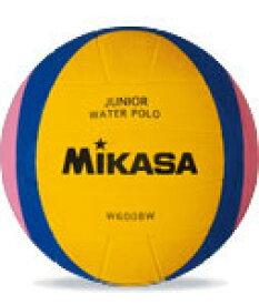 水球ボール MIKASA ミカサW6008W (小学生用)