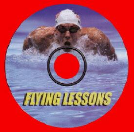 水泳教材マルチ・ラングエッジ DVD日本語版 ButterFly