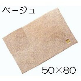 抗菌マット Ag+バスマット50×80cm ベージュ
