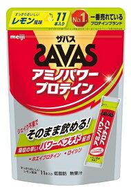 【ザバス】アミノパワープロテイン (レモン風味)4.2g×11本入り定価 1,600円+税(メーカー希望小売価格)