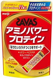 【ザバス】アミノパワープロテイン (パイナップル風味)4.2g×11本入り定価 1,600円+税(メーカー希望小売価格)