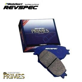 Weds Sport 社外ブレーキパッド REVSPEC PRIMES ウェッズスポーツ レブスペック プライム トヨタ アルファード 20系 G'Sは不可 1台分