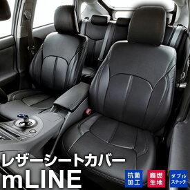 メーカー取り寄せ品! 新品 レザーシートカバー エムライン mLINE ハスラー MR31S 9100 ブラックレザー