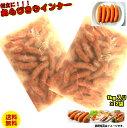 【冷凍】 あらびき ウインナー 浜松ハム 2kg ソーセージ 1000g×2 送料無料 業務用 訳あり メガ お得