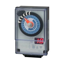 スナオタイマー オートレイン 自動かん水タイマー スナオ電気 FV1D-100S/200S 送料無料 長納期商品