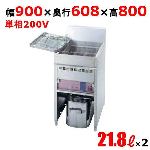 低周波 電磁フライヤー 低周波 電磁フライヤー二層式 BIF-90WEH【送料無料】【業務用】