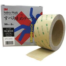 3M すべり止めテープ セーフティーウォーク タイプF クリア 50mm×5m/業務用/新品/小物送料対象商品