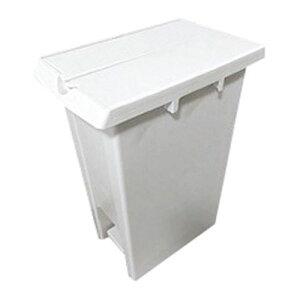 サンコー エコンダストボックス ペダル式ジョイント No.37 2枚蓋 ホワイト/業務用/新品/小物送料対象商品