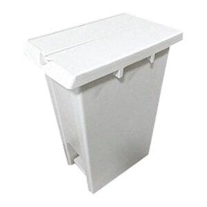 サンコー エコンダストボックス ペダル式ジョイント No.70 2枚蓋 ホワイト/業務用/新品/小物送料対象商品