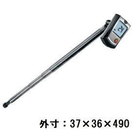 スティック型 温風速・風量計 Testo 405-V1 【業務用】【送料無料】