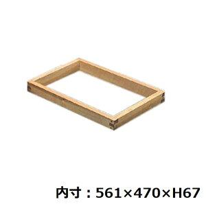 カステラ木枠 ホウ材 10斤2.2寸/業務用/新品