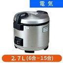 【業務用】電子炊飯ジャー 1升5合炊 2.7リットル【JNO-A270】【タイガー】【送料無料】