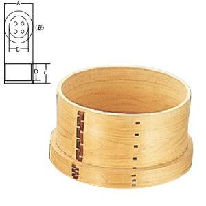 せいろ 和セイロ(羽釜用)板底式 24cm 用 高さ138×105 外径:265、内径:227/業務用/新品