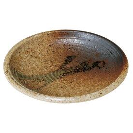 小皿 信楽織部 括り手4.0皿 高さ21mm×直径:141/業務用食器/新品