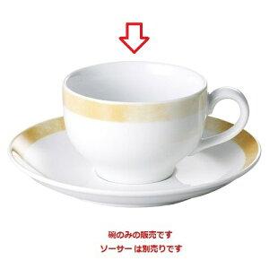カップ オクラ 兼用碗 高さ56mm×(手付・はみ出し部分含む)サイズ:109・直径:84/業務用/新品 /テンポス