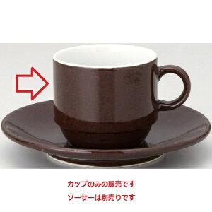 ユーラシア 栗梅茶 スタックコーヒー碗 高さ6.7(mm)/業務用/新品