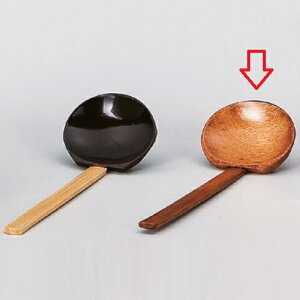 お玉 木製おたま(S)(中国製) 長辺:215・幅:75/業務用/新品 /テンポス