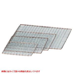 金網 11.5cm角金網/業務用/新品 /テンポス