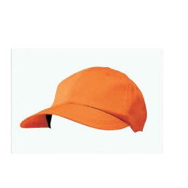 キャップ オレンジ 【 KAZEN 】【 アプロン 】【業務用】【送料無料】
