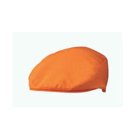 ハンチング オレンジ 【 KAZEN 】【 アプロン 】【業務用】【送料無料】