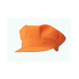 ワークキャップ オレンジ 【 KAZEN 】【 アプロン 】【業務用】【送料無料】
