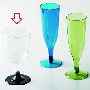 使い捨て パーティーグラス ワイン クリア&ブラック 240 12個 240 高さ137mm×直径:75・最大径:7520入/業務用/新品 /テンポス