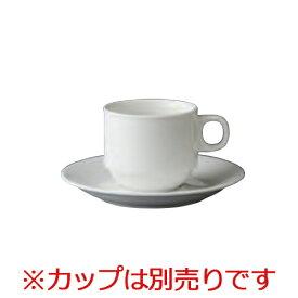 【レアル 受皿】 高さ20(mm)【業務用】