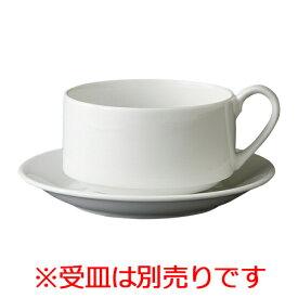 【セット スタック片手スープカップ】 高さ64(mm)【業務用】