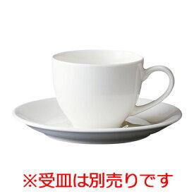 【プロフェッサー デミタス碗】 ZEROJAPAN 高さ53(mm)【業務用】