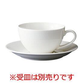 【プロフェッサー 紅茶碗】 高さ55(mm)【業務用】