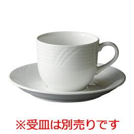 【エクスプローラー コーヒー碗】 高さ64(mm)【業務用】