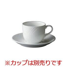 【エクスプローラー 受皿】 高さ22(mm)【業務用】