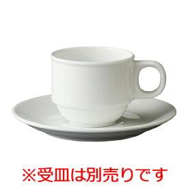 【ノボ スタックエスプレッソ】 ZEROJAPAN 高さ54(mm)【業務用】