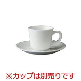 【レアル デミタス受皿】 ZEROJAPAN 高さ16(mm)【業務用】