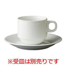【ノボ スタックコーヒー碗】 高さ66(mm)【業務用】