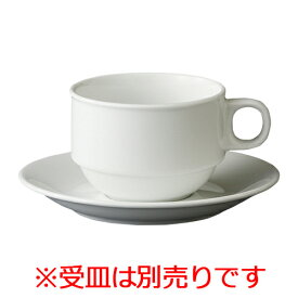 【ノボ スタックカプチーノ】 高さ62(mm)【業務用】