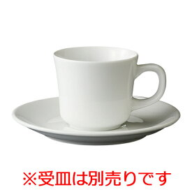 【レアル デミタス碗】 ZEROJAPAN 高さ58(mm)【業務用】