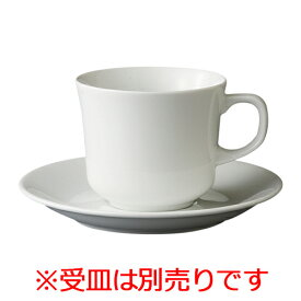 【レアル アメリカン碗】 高さ72(mm)【業務用】