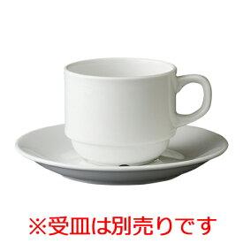 【レアル スタックコーヒー碗】 高さ67(mm)【業務用】