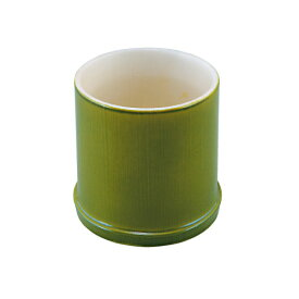 ぐい呑み 【竹ぐい呑みグリーン】高さ55mm×直径:56【業務用】