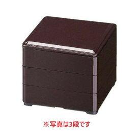 【お正月商品・お重箱】4.5寸彩重 新溜 2段/プロ用/新品