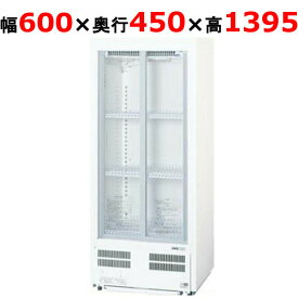 パナソニック スライド扉 冷蔵ショーケース168L 超薄型壁ピタタイプ SMR-H99NC 幅600×奥行450×高さ1395mm【送料無料】